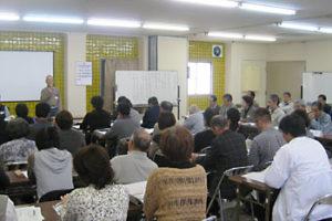 平成24年4月22日 新千里東町地域自治協議会が発足