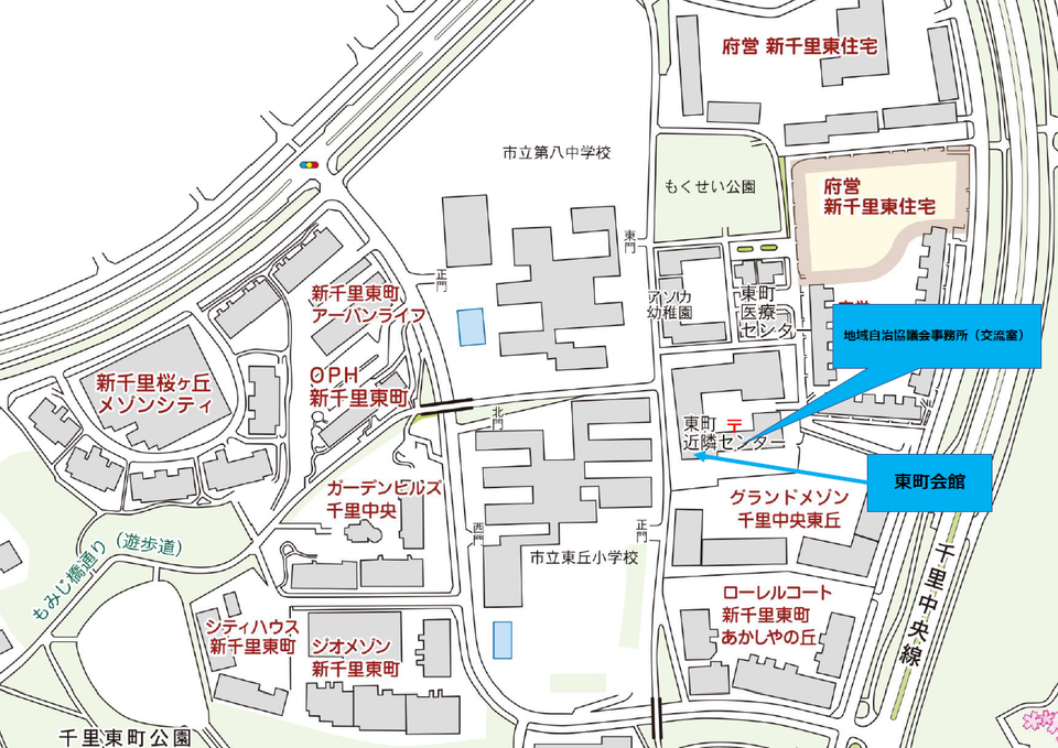 新千里東町地域自治協議会事務所(東町交流室)